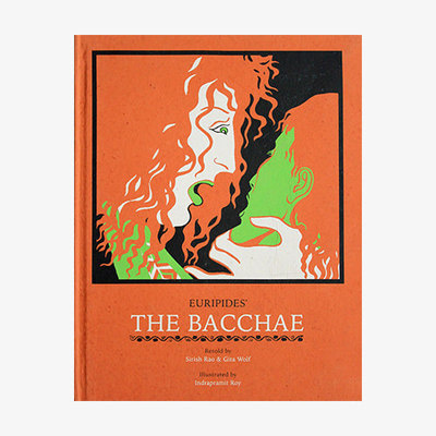 The Bacchae [전시도서]