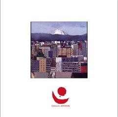 Japom – Carnet d'Artiste